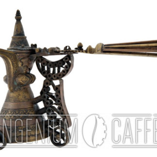 Caffettiera Cezve