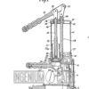 Gaggia Gilda 1948 - brevetto Gran Bretagna