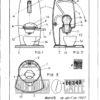 Caffomatic Radaelli - brevetto clone Spagna