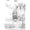 Faemina Faema - brevetto Gran Bretagna